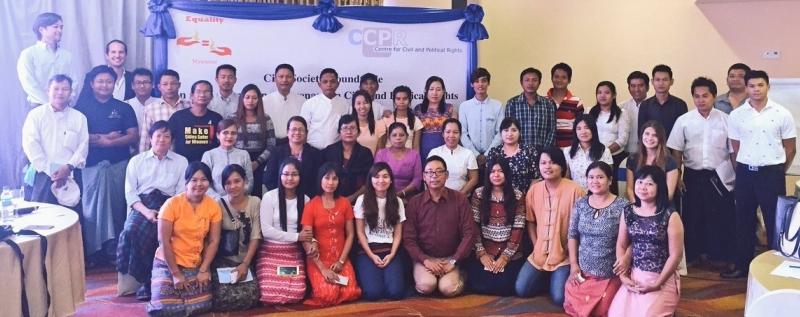 Myanmar: Steps towards ICCPR ratification