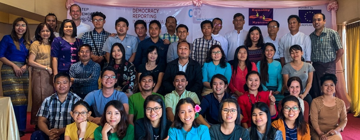 Myanmar: towards ICCPR ratification and implementation (3)